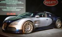 Bugatti 16.4 Veyron - Cité de l'automobile, Collection Schlumpf